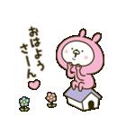 愛しの桃色ウサギ3(個別スタンプ:01)