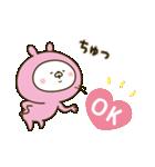 愛しの桃色ウサギ3(個別スタンプ:02)