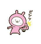愛しの桃色ウサギ3(個別スタンプ:03)