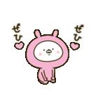 愛しの桃色ウサギ3(個別スタンプ:04)