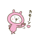 愛しの桃色ウサギ3(個別スタンプ:05)