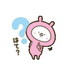 愛しの桃色ウサギ3(個別スタンプ:06)