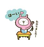 愛しの桃色ウサギ3(個別スタンプ:07)