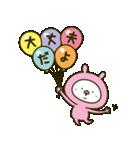 愛しの桃色ウサギ3(個別スタンプ:08)