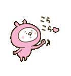 愛しの桃色ウサギ3(個別スタンプ:09)