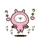 愛しの桃色ウサギ3(個別スタンプ:10)