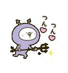 愛しの桃色ウサギ3(個別スタンプ:11)