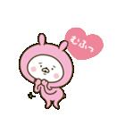 愛しの桃色ウサギ3(個別スタンプ:12)