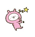愛しの桃色ウサギ3(個別スタンプ:13)