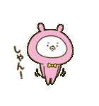 愛しの桃色ウサギ3(個別スタンプ:14)