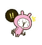 愛しの桃色ウサギ3(個別スタンプ:15)