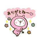 愛しの桃色ウサギ3(個別スタンプ:17)