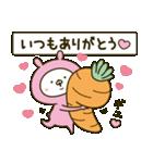 愛しの桃色ウサギ3(個別スタンプ:18)