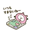愛しの桃色ウサギ3(個別スタンプ:20)