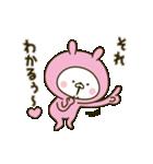 愛しの桃色ウサギ3(個別スタンプ:21)