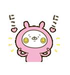 愛しの桃色ウサギ3(個別スタンプ:22)