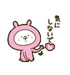 愛しの桃色ウサギ3(個別スタンプ:23)