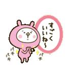 愛しの桃色ウサギ3(個別スタンプ:25)