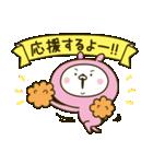 愛しの桃色ウサギ3(個別スタンプ:26)