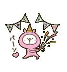 愛しの桃色ウサギ3(個別スタンプ:27)