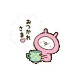 愛しの桃色ウサギ3(個別スタンプ:28)