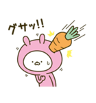 愛しの桃色ウサギ3(個別スタンプ:29)