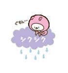愛しの桃色ウサギ3(個別スタンプ:30)