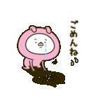 愛しの桃色ウサギ3(個別スタンプ:32)