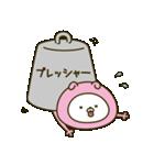 愛しの桃色ウサギ3(個別スタンプ:33)