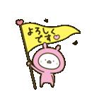 愛しの桃色ウサギ3(個別スタンプ:35)