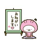 愛しの桃色ウサギ3(個別スタンプ:36)