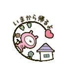 愛しの桃色ウサギ3(個別スタンプ:37)
