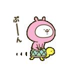 愛しの桃色ウサギ3(個別スタンプ:38)