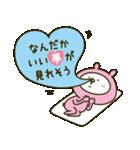 愛しの桃色ウサギ3(個別スタンプ:39)