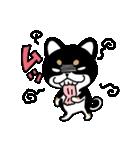 ブラックしば(個別スタンプ:1)