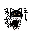 ブラックしば(個別スタンプ:5)