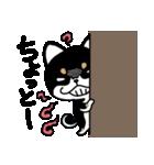 ブラックしば(個別スタンプ:12)
