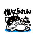 ブラックしば(個別スタンプ:14)