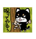 ブラックしば(個別スタンプ:19)