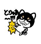 ブラックしば(個別スタンプ:20)