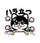ブラックしば(個別スタンプ:24)
