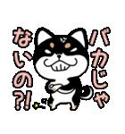 ブラックしば(個別スタンプ:35)