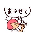 おかっぱナース3(個別スタンプ:03)