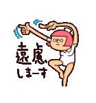 おかっぱナース3(個別スタンプ:04)