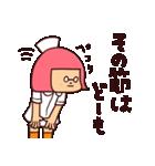 おかっぱナース3(個別スタンプ:05)