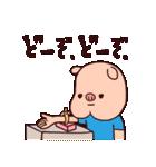 おかっぱナース3(個別スタンプ:07)