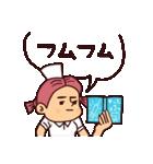 おかっぱナース3(個別スタンプ:09)