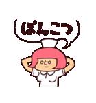 おかっぱナース3(個別スタンプ:12)