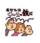 おかっぱナース3(個別スタンプ:13)
