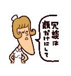 おかっぱナース3(個別スタンプ:14)